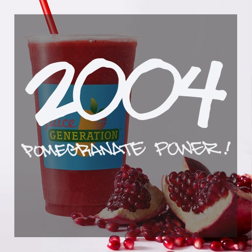 Red Smoothie with chunks of pomegranate